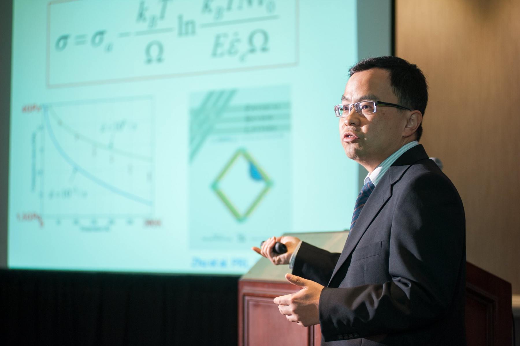 Conference breakout session presentation
